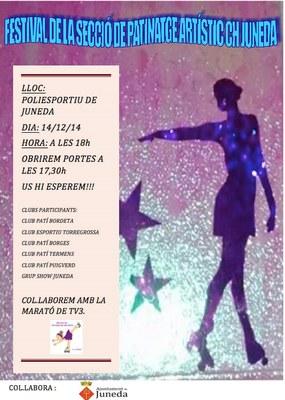 Festival de la Secció de Patinatge Artístic del CH Juneda